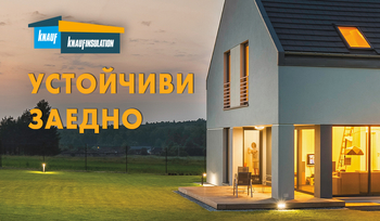 """Кампания """"Устойчиви заедно"""" на Кнауф България и Кнауф Инсулейшън"""